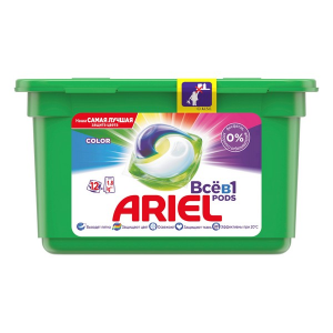 Detersivo Pods 3 In 1 Ariel (41 uds)