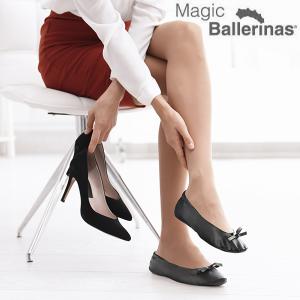 Magiche Ballerine Basse Magic Ballerinas  - Colore: Nero - Taglia: S