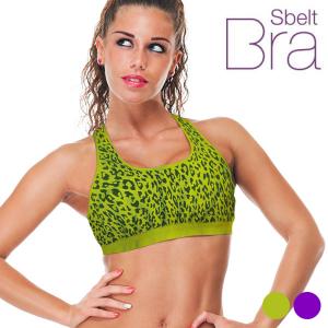 Reggiseno Sbelt - Colore: Verde - Taglia: L