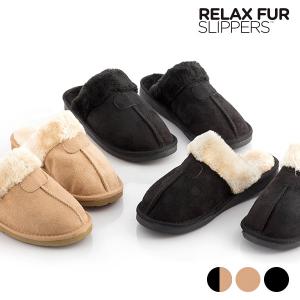Pantofole Relax Fur  - Taglia Calzatura: 36 - Colore: Nero e Marrone