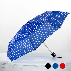 Ombrello Pieghevole a Pois - Colore: Azzurro