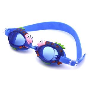 Occhialini da Nuoto per Bambini Nemo 111349