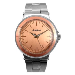 Orologio Uomo Arabians DBH2188R (39 mm)