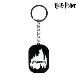 Portachiavi Harry Potter 75193