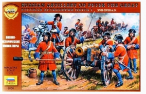 Russian Artillery of Peter the Great