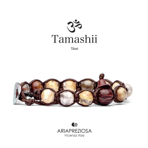 TAMASHII WOOD FOSSIL