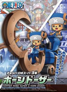 Chopper Robo Super 3