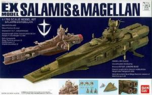EX SALAMIS & MAGELLAN