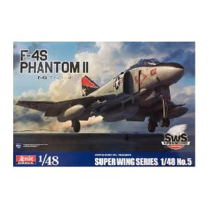 F-4S PHANTOM II