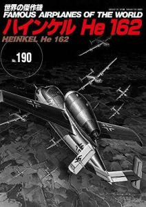 He-162 Heinkel