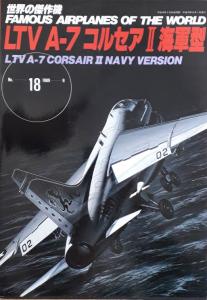 LTV A-7 CORSAIR II NAVY VERSION
