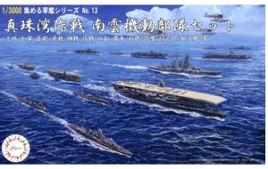 OPERATION PEARL HARBOR NAGUMO CARRIER TASK FORCE SET