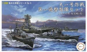 Operation Ten Ichi-Go First Guerrilla Troops Set