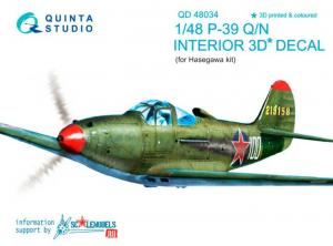 P-38Q/N