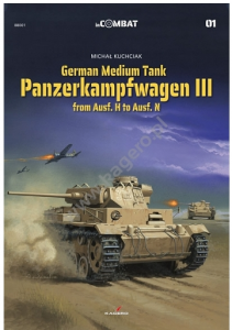 German Medium Tank Panzerkampfwagen III