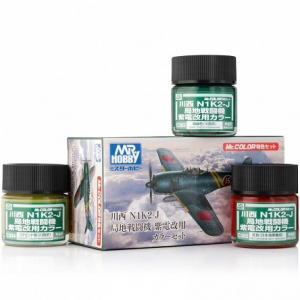 Kawanishi N1K2-J Colour Set (3 x 10ml)