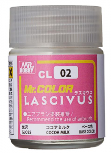 LASCIVUS COCOA MILK Gloss 18ml