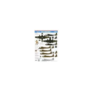 OV-1 MOHAWK US ARMY