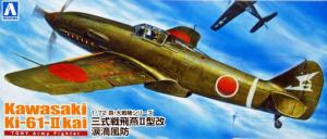 Ki-61-II