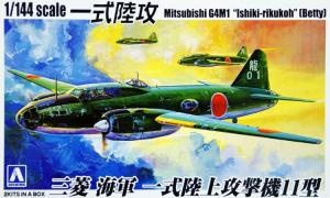 Mitsubishi G4M1 Ishiki-Rikukoh