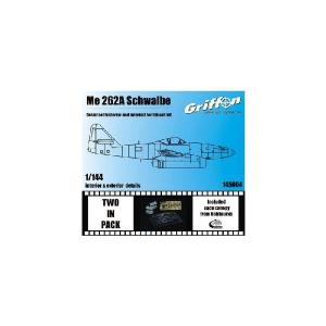 ME-262 SCHWALBE INTER.&EX