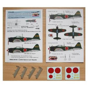 ROCKETS FOR A6M5A/A6M5C