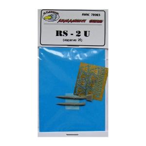 RS-2U