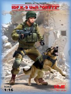 IDF K-9 Unitz