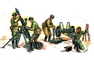 WWII 120 mm Soviet Mortar w/ Crew