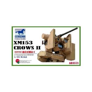 XM153 CROWS II