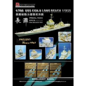 CGN-9 LONG BEACH