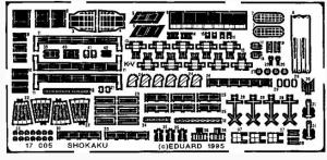 Shokaku