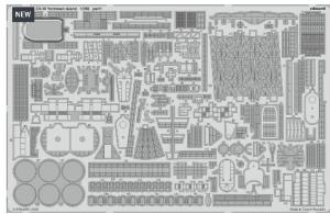 USS CV-10 Yorktown island