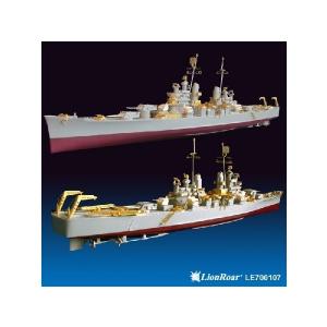 WWII USS BALTIMORE CLASS