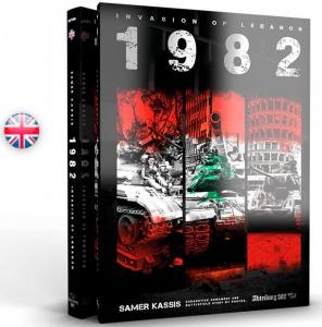 1982 – INVASION OF LEBANON