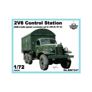 2V8 CONTROL STATION FOR ICM ZIL-157