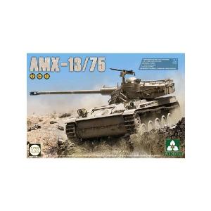 AMX-13/75