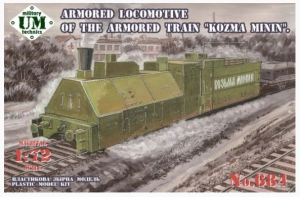 Armoured locomotive of the armored train