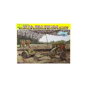 BRITISH 25-PDR. FIELD GUN MK.II