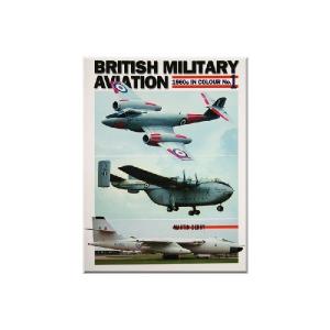 BRITISH MILITARY AVIATION