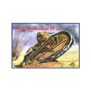 CHAR MITRAILLER FT-17