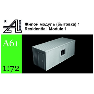 CONTAINER RESIDENZIALE