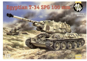 EGYPTIAN T-34 SPG 100MM