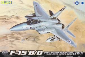 F-15B/D