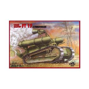 FT-17 GAS-TANK