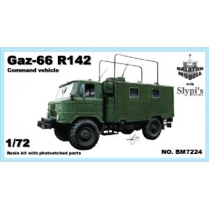 GAZ 66 R142