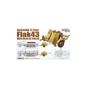 FLAK43 WITH SD.AH.58