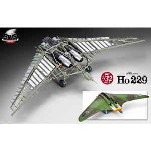 HO-229