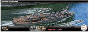 IJN Light Cruiser Kuma 1942