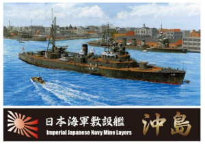 IJN MINELAYER OKINOSHIMA ISLAND SPECIAL VERSION